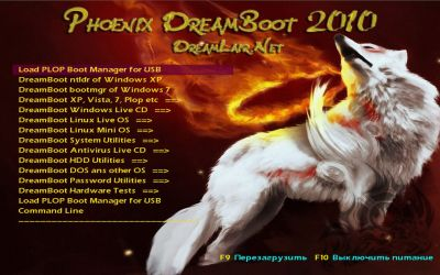 Phoenix DreamBoot 2010.5